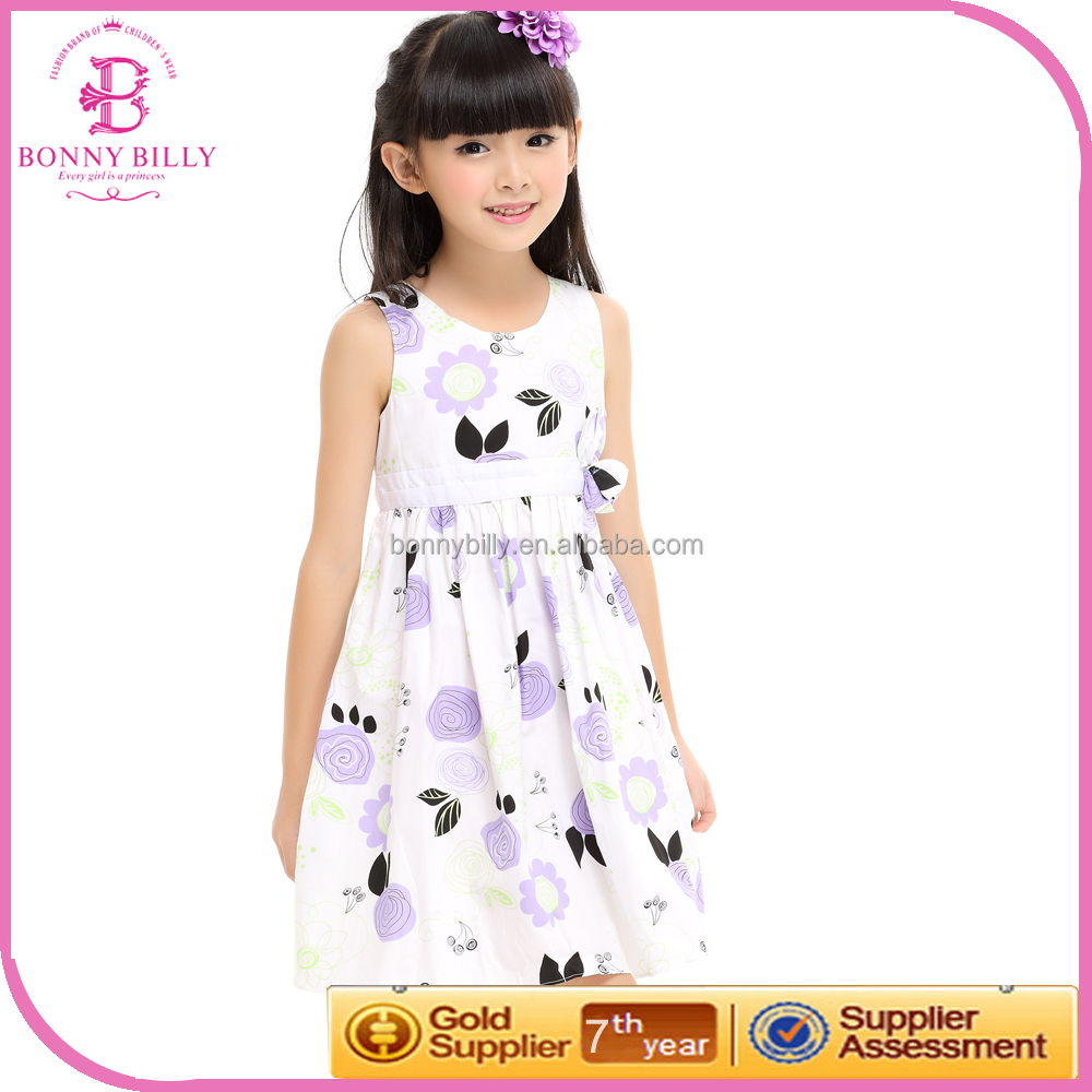 Flipkart offers a wide array of girls' dresses and skirts to cater to your daughter's clothing needs. You can help her choose one and order it online to get it delivered right to your doorstep. You can help her choose one and order it .