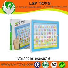 LV0120010 Kid learning toy Spanish computer
