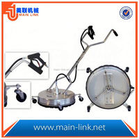 20 Inch Portable High Pressure Water Jet Cleaner