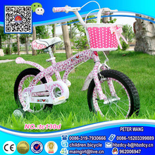 good company for economic cooperation with China kids bike