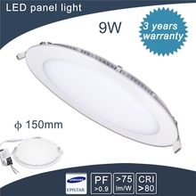hot new products milk white fitting combined round led panel light ul/cul/csa 5 years warranty