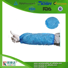 Disposable Long Arm PE Sleeve Covers, For Sweeping Room, Lab, Hospital, Kitchen Use