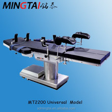 CE ISO Hospital electric baby birthing gynecological table