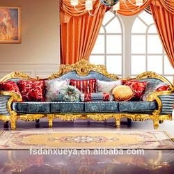Indian wedding sofa,sofa prices in south africa,royal wedding sofa