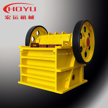China 5~800 t/h portable Jaw Stone Crusher with high performance