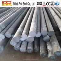 lower price aisi 1045 steel round bar