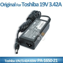 7 years experienced manufacturer 5.5*2.5mm connector for toshiba adapter 19v 3.42a 65w