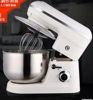 10L Industrial electric dough mixer