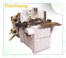 PRY-200A Fully automatic chocolate foil wrapping embossing machine