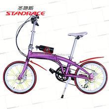 Affordable 20inch Pocket Aluminum Mini Bike