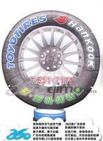 HD digital printing portfolio inflatable cartoon tire