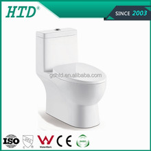 UPC Siphonic One Piece Toilet Closet ----HTD-MY-2137