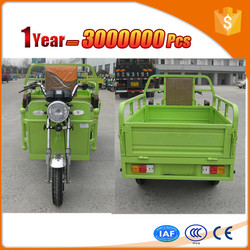 hub motor electric cargo tricycles with low noise