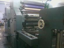 Buy & Sale Used Printing Machines