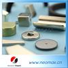 Strong N35/ N38 /N42/ N45 /N52 permanent magnet/ strong magnet