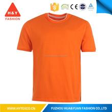 Supply 2015 china custom slim fit band man to man t-shirt -- 7 years alibaba experience