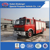 6000l Water foam dongfeng Airport ARFF fire truck, foam truck