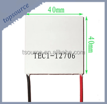 TEC1-12706 semiconductor refrigeration piece of water cooler refrigeration electronic refrigerator dedicated CPU