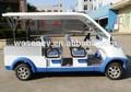 Furgoneta de carga, vehículo de carga eléctrica