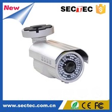 1.3MP IR Long distance ip camera digital surveillance products
