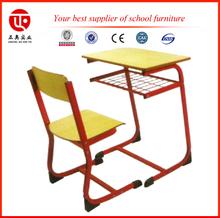 school desk&chair