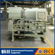 new design Sludge dewatering machine for butchery sewage