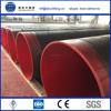 professional st42 A192 awwa c210 epoxy coating pipe
