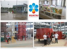 30T/H,45T/H,60T/H,80T/H First grade palm oil making equipment for refinery