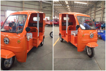 Kingstorm Electric Tricycle Factory new design elegant 4 seat electric 3 wheels motorcycle