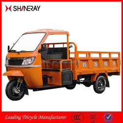 China OEM New Product Three Wheel Motor Scooter/Cabin Three Wheel Motorcycle/Cargo Tricycle With Cabin