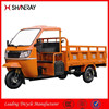 Shineray OEM New Product Three Wheel Motor Scooter/ Cabin Three Wheel Motorcycle/ Tricycle from China
