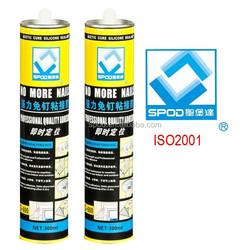 white and brown colour liquid silicone price