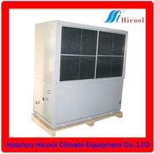Bomba de Agua Envasada fuente de suelo térmico (agua con el aire acondicionado)