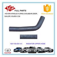 1301103-D01-A1 Great Wall Deer Radiator Upper Hose