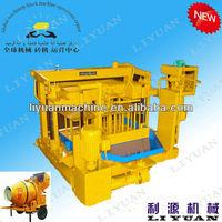 QMY4-30 Mobile Baking-Free Brick Machine Mechanical Block System