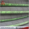 Industrial hose storage high pressure flexible metal gas hose company