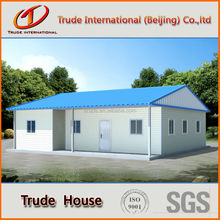 hot sell prefab house made in Beijing China