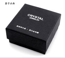 High quality best black best price China flashing rectangular cardboard box