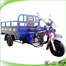 200cc air cooling three wheeled motorcycle for cargo
