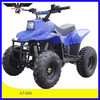 Automatic GAS 70-80cc Quads GY6 engine Cheap ATV (A7-02G)