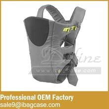 The Factory OEM Baby Carrier