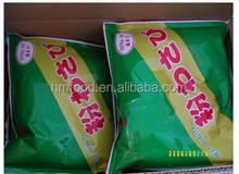 High quality seasoning wasabi powder