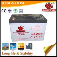 BPG12-80T 12V 80Ah Gel Solar Deep Cycle VRLA Battery