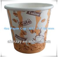 AnHui Province Huangshan city .China Minzhou lipton mug
