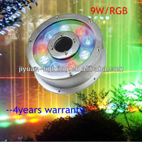 12 volt high quality IP68 RGB 9W underwater ring led lights for fountains
