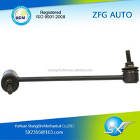 Car Auto Front Axle Stabilizer Link Sway Bar Link For Mondeo Galaxy S-max Volvo 272991 2729910 6819253 9492837