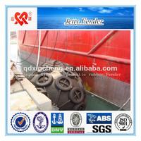 GB/T21482-2008 Marine Protect Boat Accessory Anticollision floating Wharf Fender,dock fender,Jetty Fender