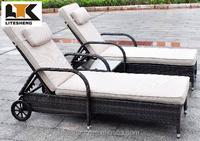 Waterproof Double Outdoor Poolside Folding Rattan Lounge