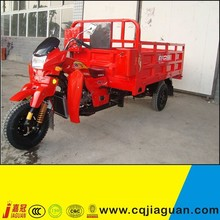 Water Cooled Three Wheel Vehicle Carrying