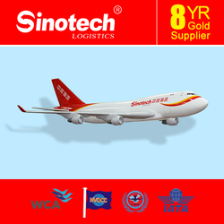 freight forwarder agent at china-skype:rose-sinotech